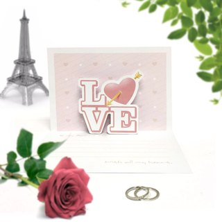 Love Card | Romantic Card | I Love You | Love Pop Up Card | Pop Up Card