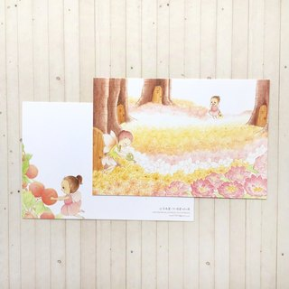 [Fei Ni series - Flower Village] Postcards