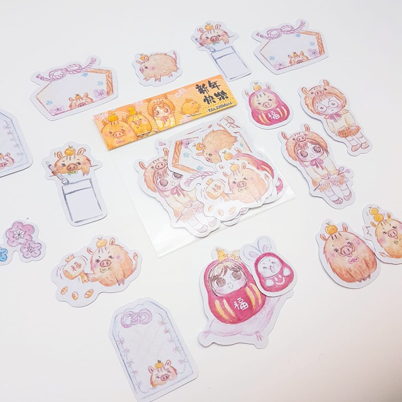 Wild boar licking new year sticker set