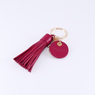 Handmade leather - tassel charm key ring - wine red / can be engraved English name