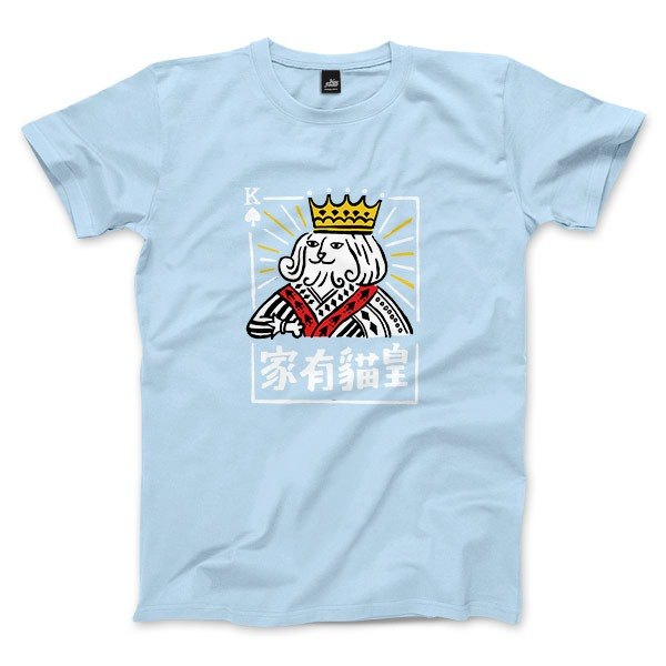House cats Wong - light blue - Unisex T-Shirt