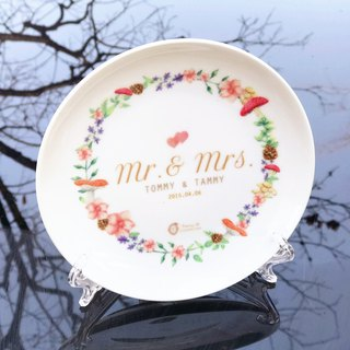 Department of Forestry couple ceramic dish meal (including printed name and date of service) / wedding gift