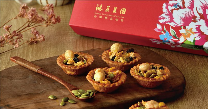 [Mid-Autumn Festival] Double Gift Box (Mini Nut Tower 12)