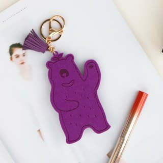 Le Yang Gauisus- Hello Bear! Key ring / strap - Rouge purple
