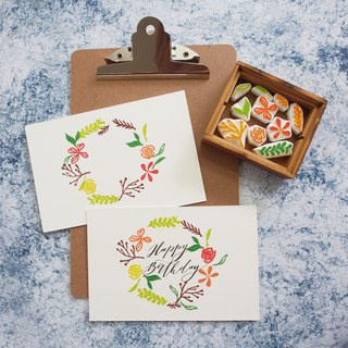 Mstandforc x Handmade J | Watercolor Wreath Seal Set [2] (10 stamps)