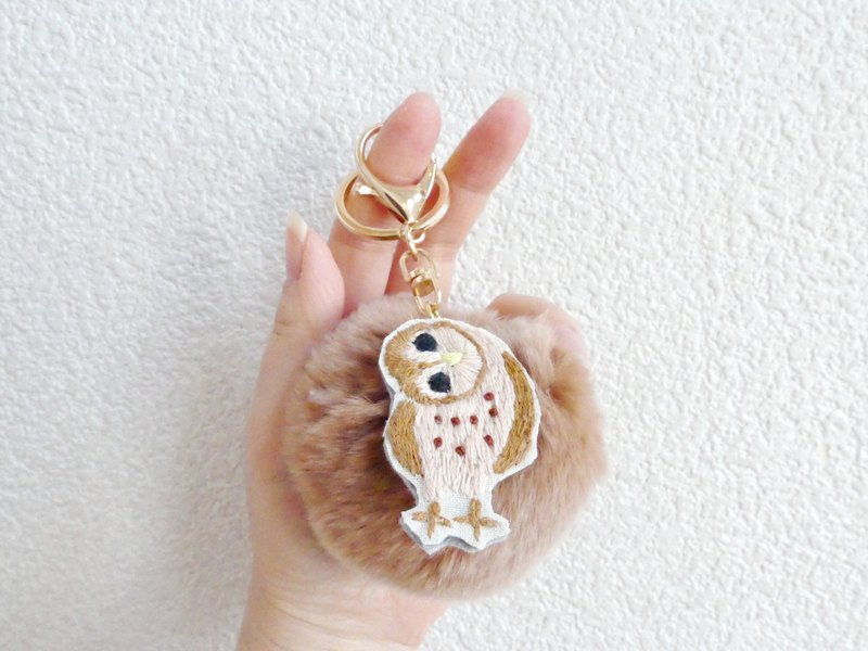 Fur Ponpon Bag Charm Embroidery Men Owl Brown