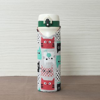 Adoubao-carrying bottle cooler bottle bottle set - gray & square face cat