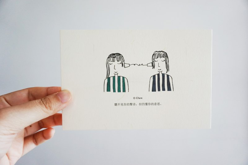 Friendship 1 Postcard/Card