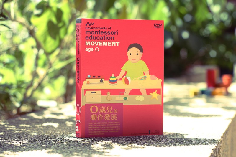 DVD - Montessori Education (0y movement)