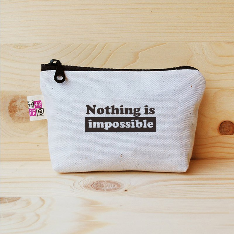 Positive energy coin purse-nothing is impossible