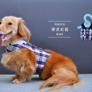 Among dog harness Plaid suit four color