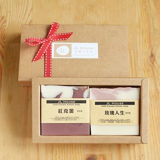 Women's Gifts - Give a girlfriend, wife, cold handmade soap gift box, wash bath soap, exchange gifts