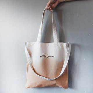 Camel gradient dyed cotton canvas hand dyed tote bag double back