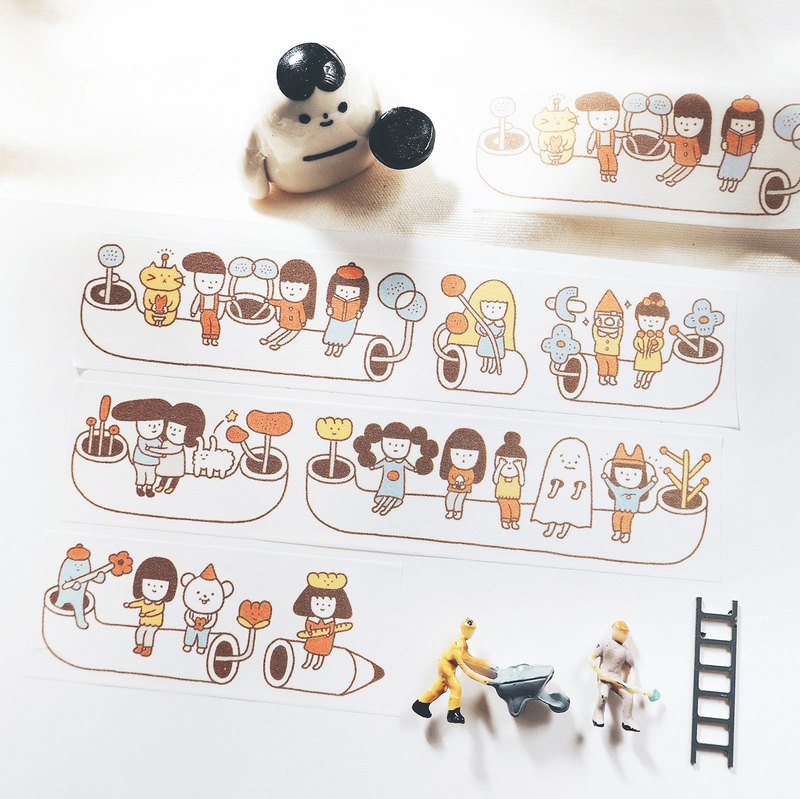 Afternoon - Washi Tape - Version 5