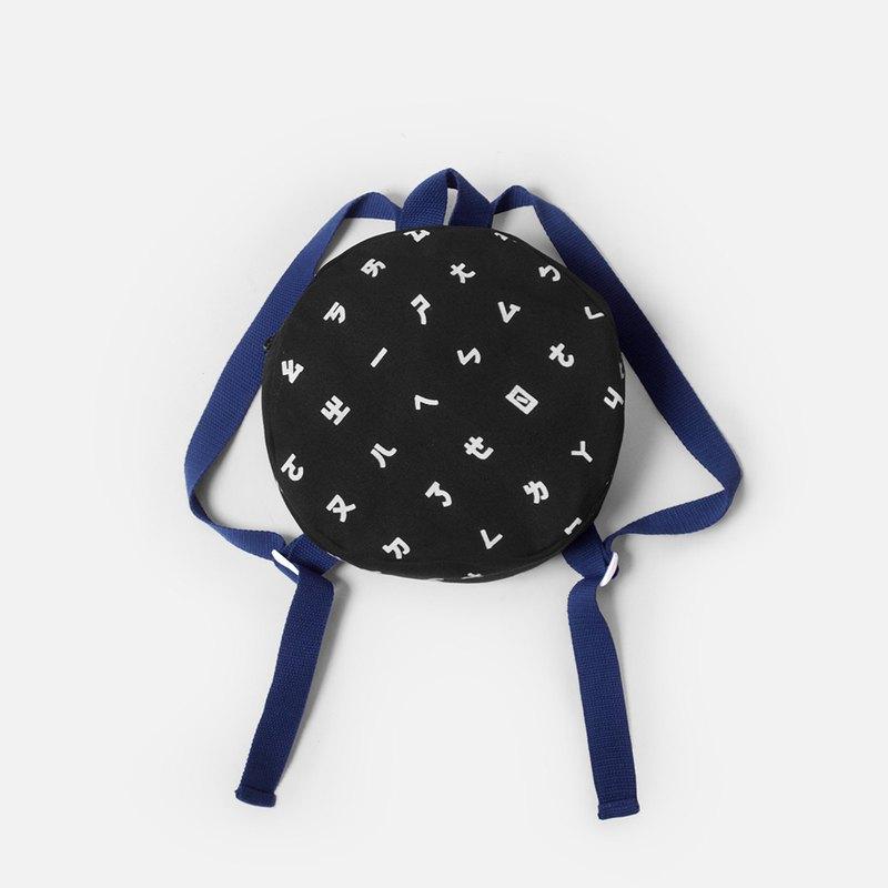 【小孩】注音符號拉鍊後背包-黑色