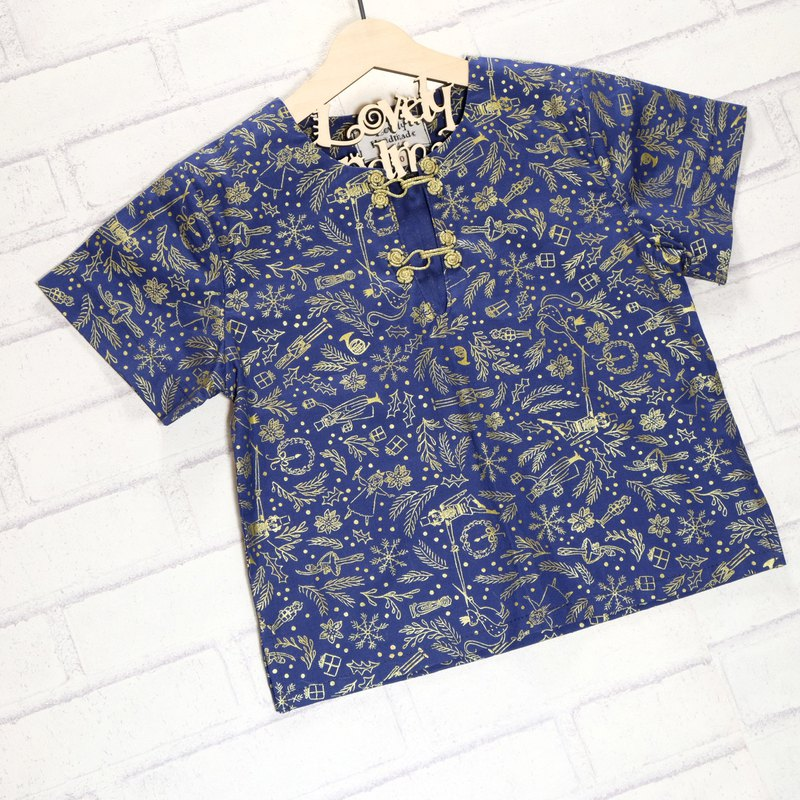 Navy Blue Nutcracker Metallic Short Sleeves Shirt
