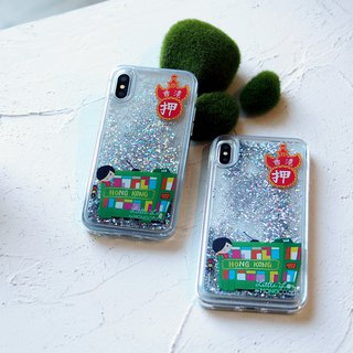 Pattern Lab x Little Lon | Liquid Glitter Case for iPhone XS Max - Tram