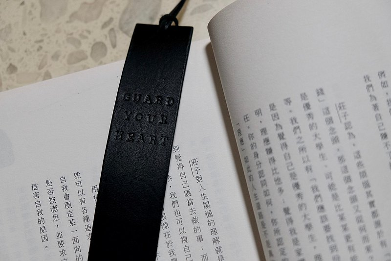 Handmade Leather Bookmark |  Customised