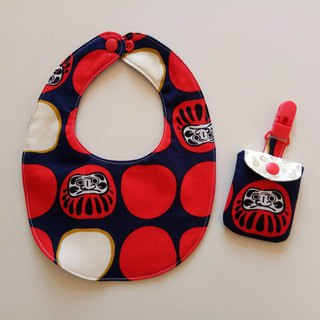 Red Fortune Dharma Moon Gift Baby Bib + Peace Symbol Bag