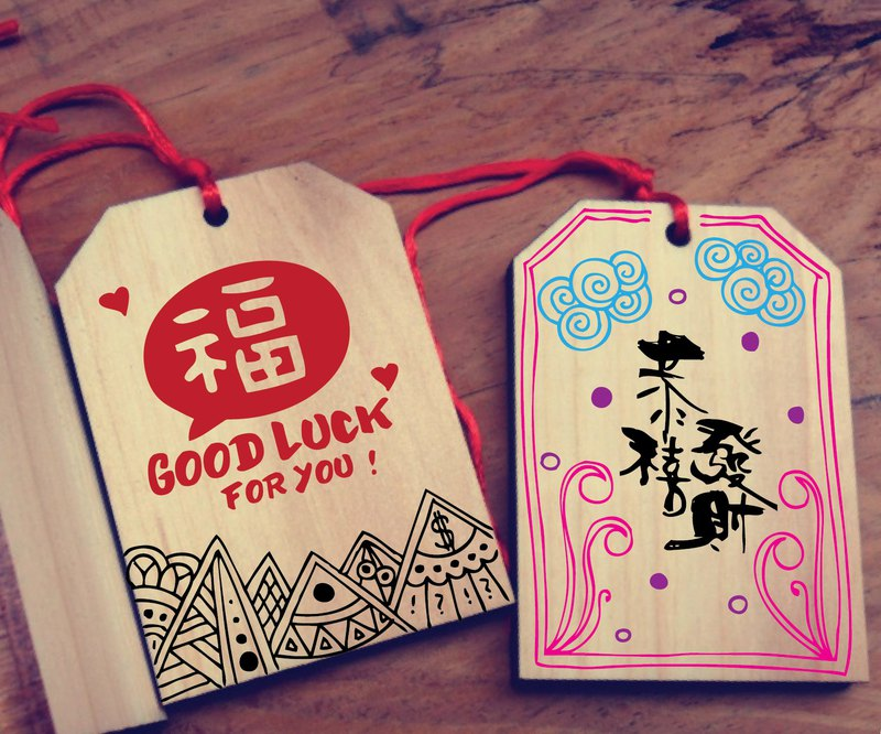 New Year's wooden spring couplets set of two