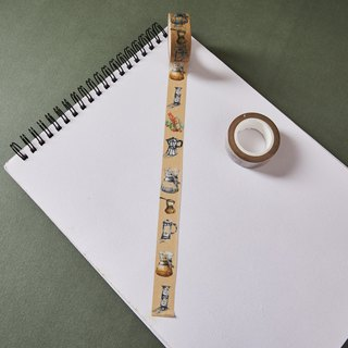 Coffee Makers Washi Tape