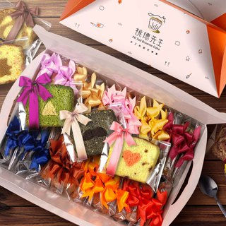 [Mr. Takamatsu handmade brownie monopoly] 30 pieces of ribbon gift box - integrated pound cake