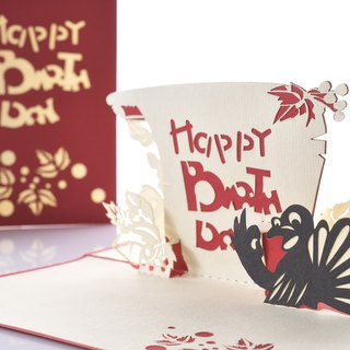 3D handmade creative double card double birthday stereoscopic cards