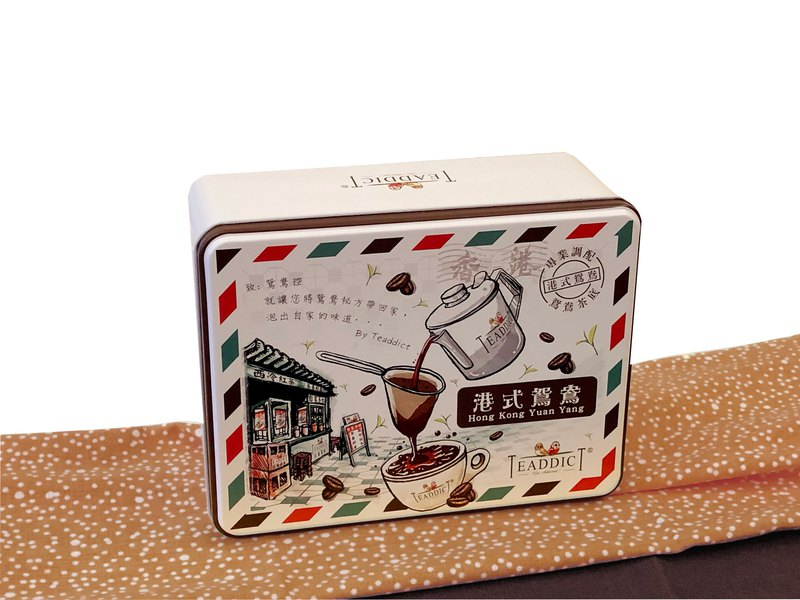 Teaddict Parcel Edition DIY Kit Set-HK Yuan Yang