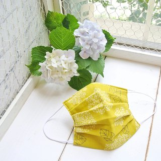 Natural cotton handmade mask Hydrangea Mustard | Sensitive skin friendly
