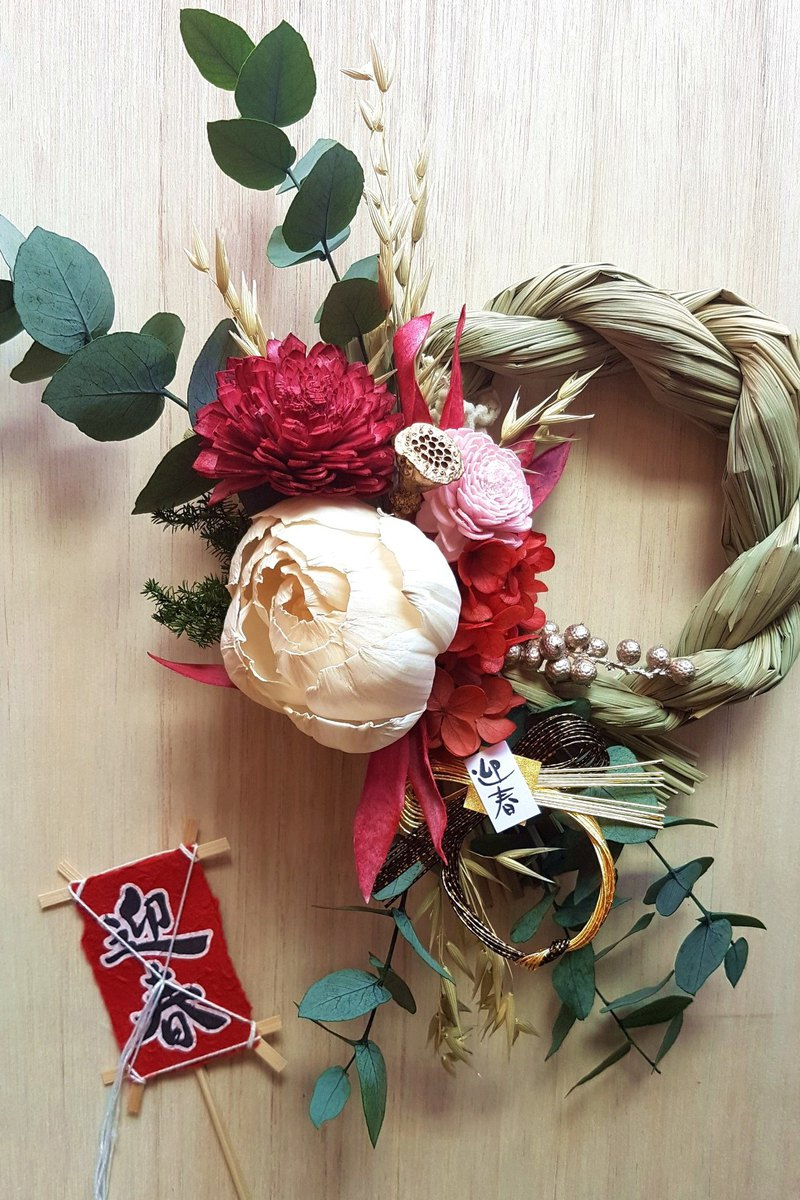 【Workshops】Haizang Design │ Celebrate the New Year Dry Flower Blessing Note Rope (President Moon Decoration) New Year Floral Course