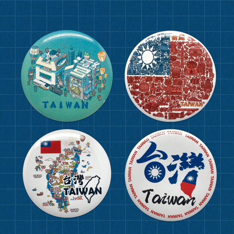 I'm Taiwanese- Badge Pin-B