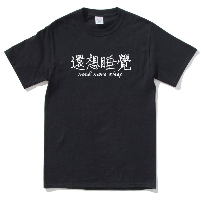 Kanji need more sleep black t shirt