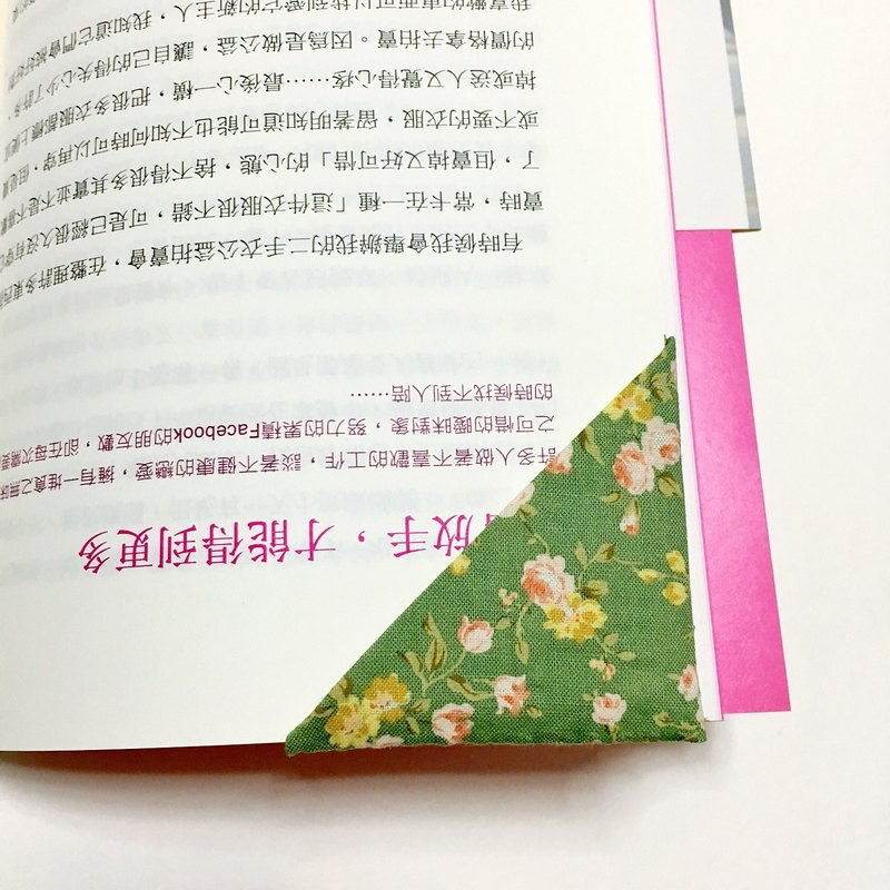 Pure hand-made floral napkins book cloth book corner