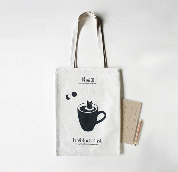 I read cat garden bags home shopping bag / coffee cat