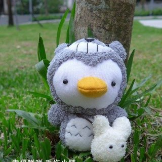 Happiness bleating hand for Shop - Chinchilla Chinchilla installed penguin doll dress Meow doll key ring