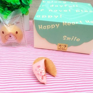 Birthday Gift Customized Lucky Signature Gifts Gift Box Strawberry Chocolate Love Shape 10