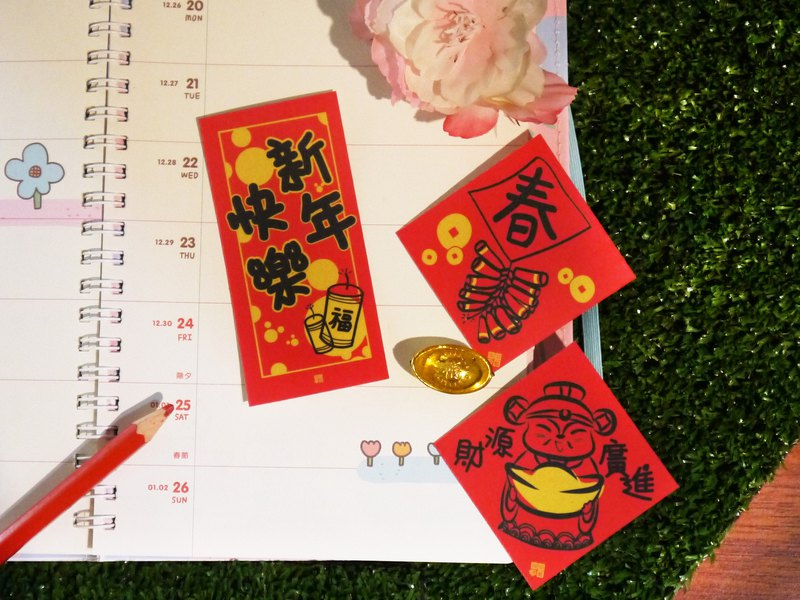 2020 Year of the Rat Wen Chuang Square Small Sticker <1 pack 8 Q version of the joyful texture hand-painted>