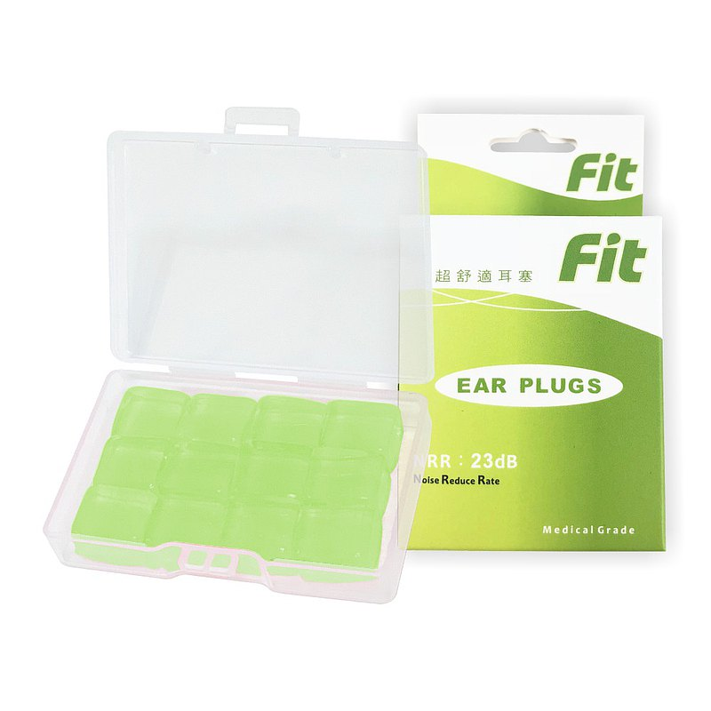 【FIT】Silicone earplugs-green 12 pcs soft plastic soundproof and noiseproof-internal storage box