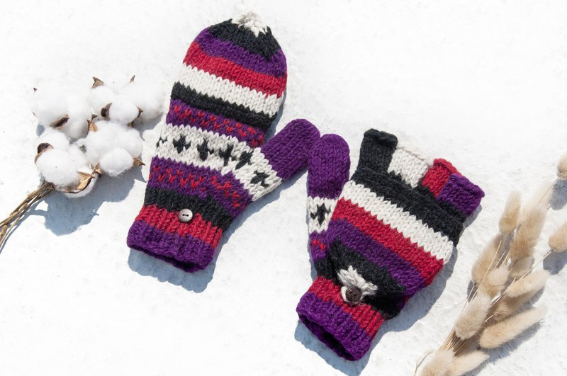 Hand Knitted Pure Wool Knitted Gloves / Removable Gloves / Inner Bristle Gloves / Warm Gloves-Purple Rose Garden