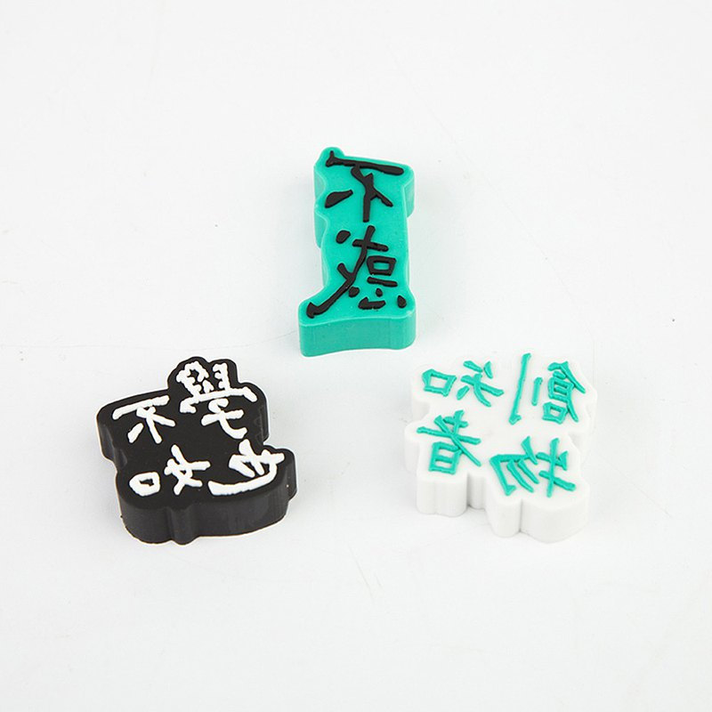 Shaanxi History Museum | Popular Chinese seal rubber creative dual-use three pieces