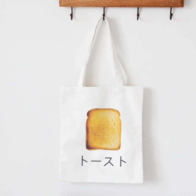 Japanese-Toast toast breakfast food simple letter original Japanese small fresh canvas bag male and female models Art Shopping Bag Shoulder Tote Bag - beige