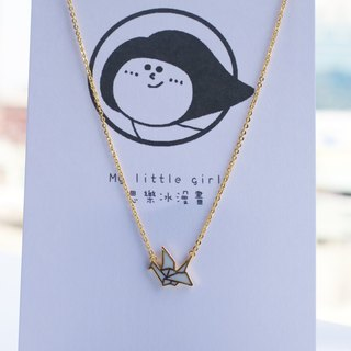 my little girl - paper crane necklace