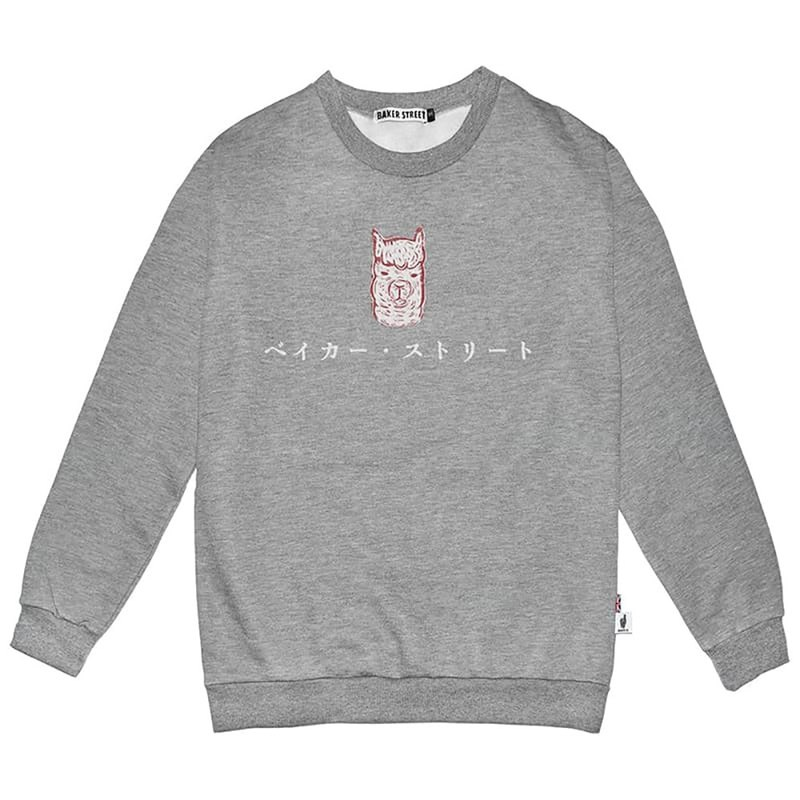 British Fashion Brand -Baker Street- Japanese Stamp Printed Sweatshirt