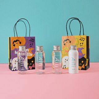 Halloween Limited Edition Travel Set (40ml) Plus Limited Limited Bag