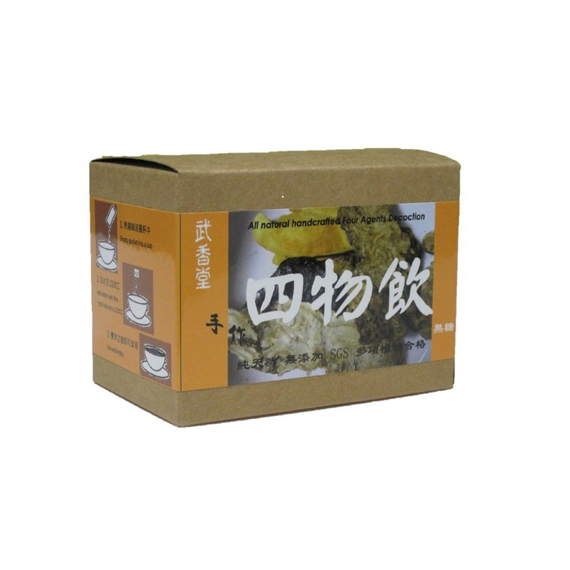 Wushinghouse's Chinese Four Agents Herbal Drink/Tea