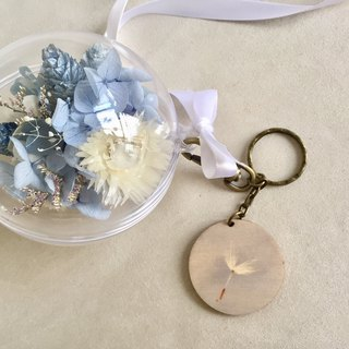 Cloud walk dry dry eternal flower ball + key ring group (custom)