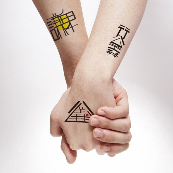 Maomao chat geometry Chinese characters tattoos