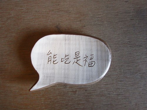 Life Series - eat is a blessing dialog chopsticks holder
