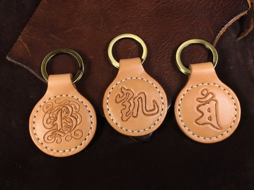 Carved version of the word travel card leather key ring