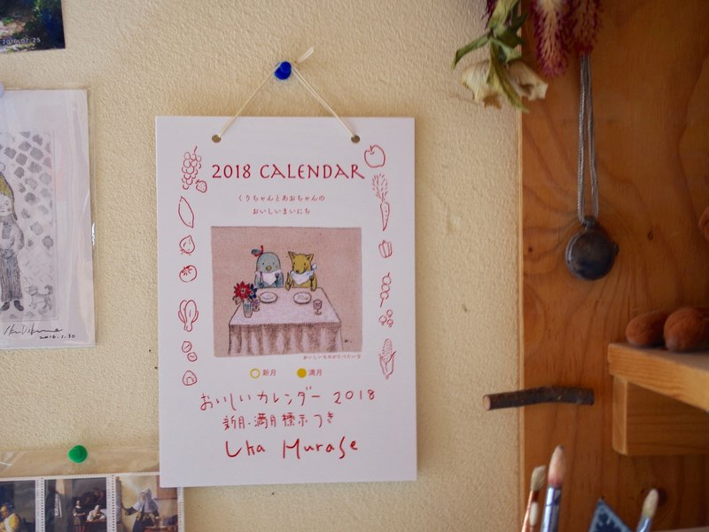 2018calendar/dog and bird/Japanese holidays